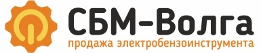 СБМ Волга
